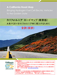 A California Road Map 2012 - Japanese, thumbnail